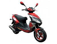 Цепь распредвала QM125T-10D длинная для мотоциклов SkyMoto