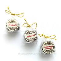 Шоколадные конфетки с пожеланиями для гостей, фото 1