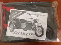 Чехол коляски (Новая коллекция) для мотоцикла МТ