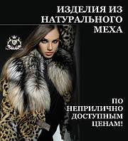 magazin_shub_plakat.jpg