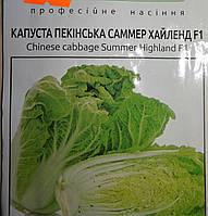 Семена  капусты пекинской сорт Саммер Хайленд F1 20 шт