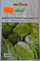 Семена  капусты пекинской сорт Вилли F1 100 шт