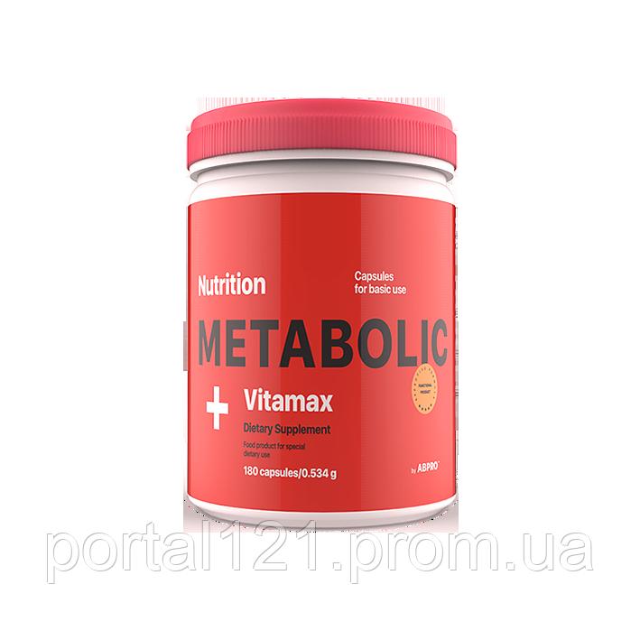 Вітамінний комплекс Metabolic Vitamax AB PRO ™