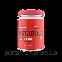 Витаминный комплекс Metabolic Vitamax AB PRO ™