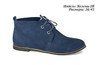 Ботинки замшевые на шнурках, фото 1
