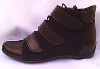 Спортивные полуботинки на шнурках