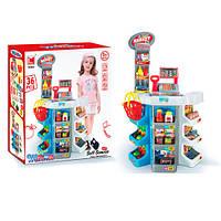 Игровой набор Супермаркет 1283 с кассой и товарами