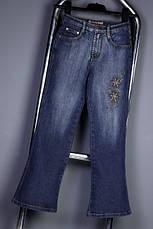 Новое поступление подростковых джинсов.