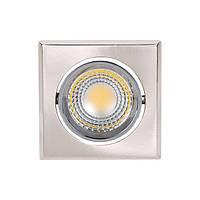 Светодиодный светильник Horoz HL678L 3W