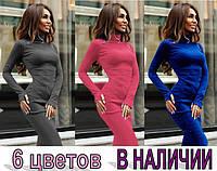 Платье 818,1. Материал: французский трикотаж Размеры: 42, 44, 46, 48, 50 Цвета: бордо, графит, черный, электри