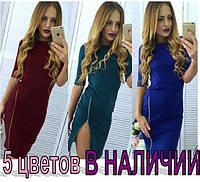 Платье 833. Материал: французский трикотаж. Размеры: 42, 44, 46, 48 Цвета: бордовый, электрик, черный, графит,