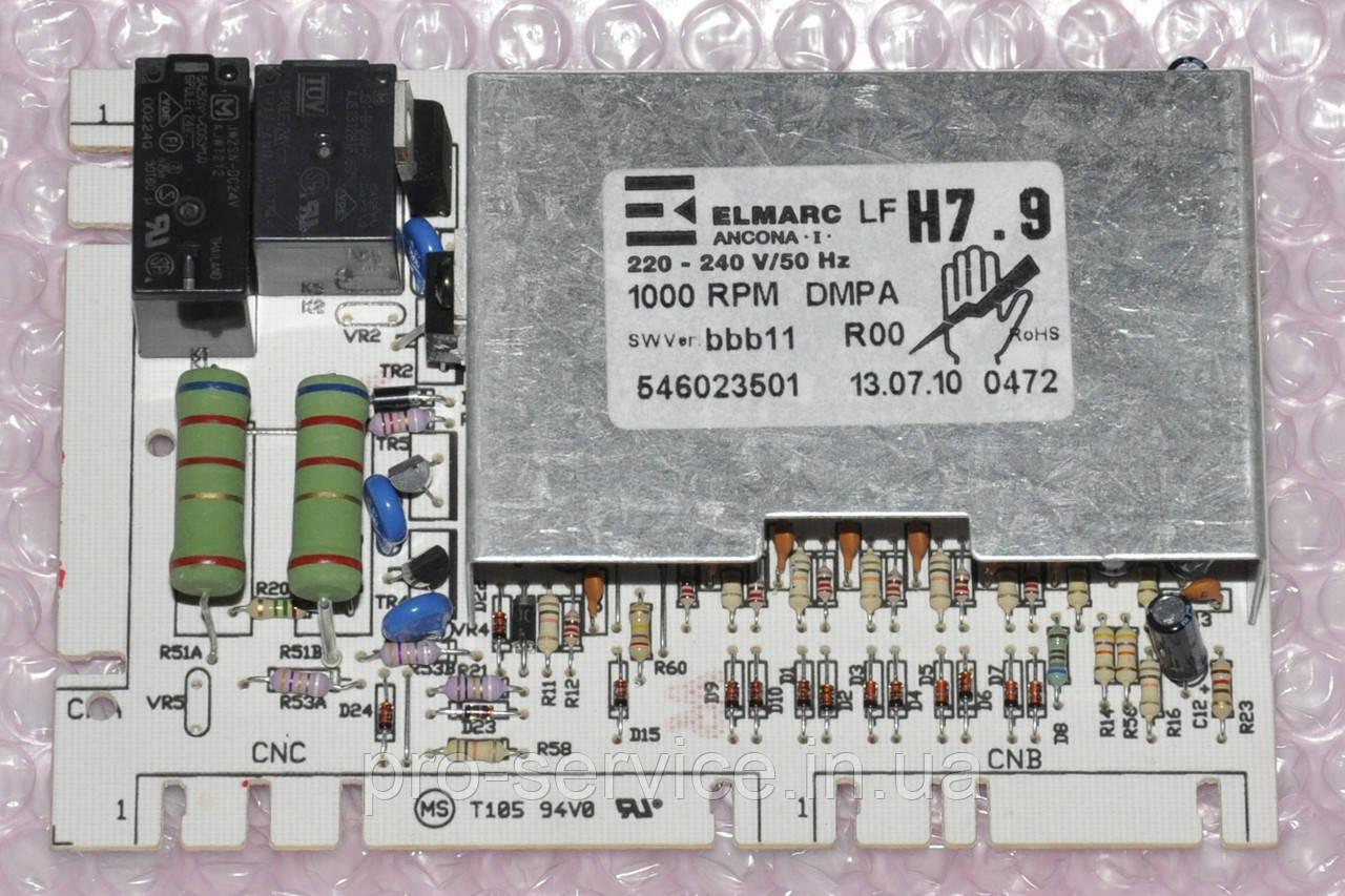 Модуль управления DMPA код 546023501 для стиральных машин Ardo A1000X, WD1000X, TL1000X...