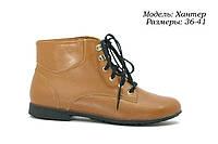 Ботинки женские оптом., фото 1
