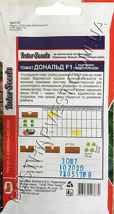 Семена томата Дональд F1 30 семян, фото 2