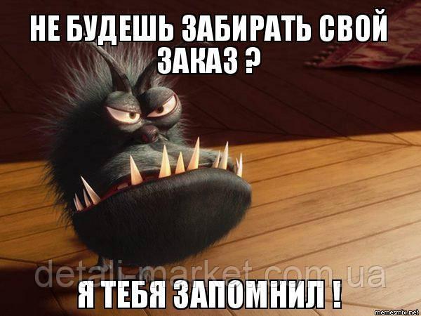 Минюст пока не получил от Генпрокуратуры результаты экстрадиционной проверки по Саакашвили, - Петренко - Цензор.НЕТ 2235