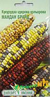 """Семена кукурузы сахарной цветной Мандан Брайд, среднеспелая, 10 г, """"Елiтсортнасiння"""", Украина"""