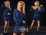 Короткое синее  платье со стразами. Арт-9291/41