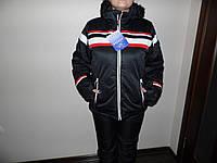 Женский горно-лыжный костюм.