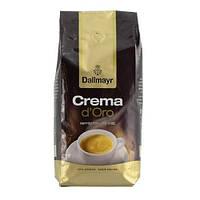 Кава в зернах Dallmayr Crema d'Oro ,1 кг