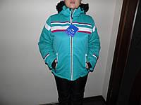 Женская горно-лыжная куртка зеленая.