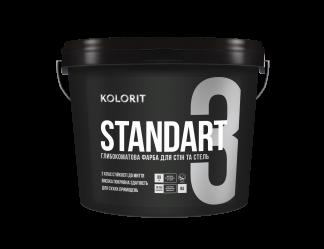 Краска Kolorit Standart 3