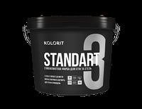 Краска Kolorit Standart 3 0,9л