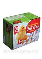 Ветаптечка плюс 50 голов для птицы (бройлер, индюшата, утята, гусей)