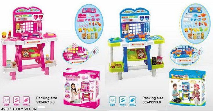 Кухня с набором посуды и продуктов HY-603/603A, два вида