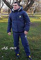 Спортивный мужской костюм Адидас 1049 вик оригинал