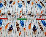 """Ткань """"Перья с бусинами"""", цвет коричневый, № 501а, фото 3"""