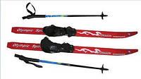 Лыжи беговые длина-130см , дллина палок- 110см