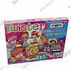 Напольная игра Twister (Твистер) игровое поле 150х110 см