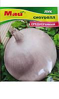 "Семена Лука  белого ""Стерлинг"" 0.5 кг"