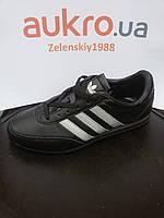 Adidas Original мужские кроссовки