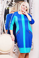 Платье женское батал Венерия электрик+бирюза, размер 50, 52, 54, 56, 58