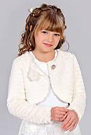 Белое болеро с длинным рукавом для девочки