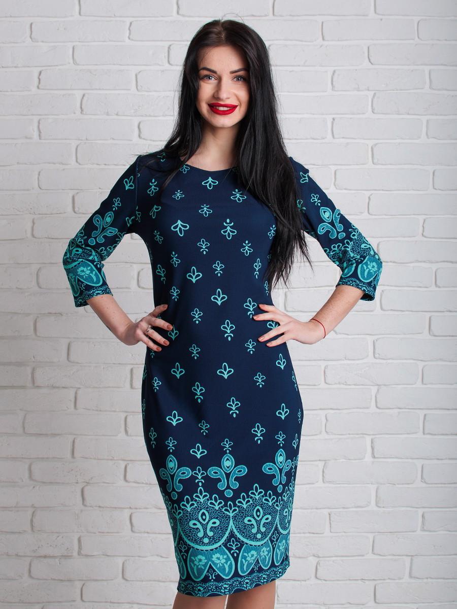 Нарядное женское приталенное платье