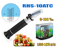 Рефрактометр RHS-10ATC для измерения уровня соли