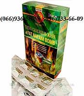 Зелёная бомба Киев 36 таблеток / капсул