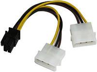 """Кабель Maxxtro СС-PCIE (Переходник с 2xMOLEX """"мама"""" на 1x6-pin питания для видеокарты, длина - 10cm)"""