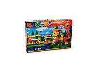 Конструктор Blocks из 238 деталей в коробке пластик