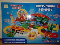 """Детский трек """"Happy Train"""" 8090"""