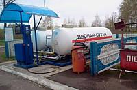 Газовые модули наземные 5 м3 + 5 м3
