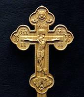 Крест требный