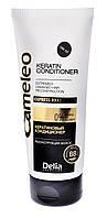 """Кондиционер для волос кератиновый реконструкция волос """"Delia"""" CAMELEO ВВ (200ml)"""