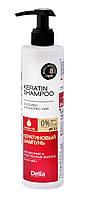 """Шампунь для волос кератиновый защита цвета """"Delia"""" CAMELEO BB (250ml)"""