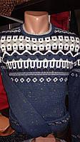 Мужской модный свитер с скандинавским узором