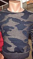 Молодежный турецкий свитер в камуфляжной расцветке