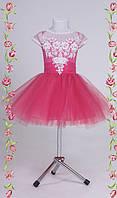 Детское праздничное платье Стрекоза короткое