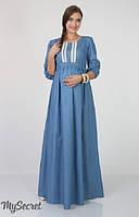 Платье для беременных и кормящих Lola